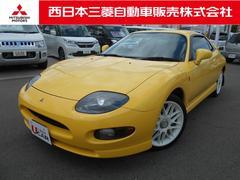 FTO'94−'95日本カーオブザイヤー受賞記念