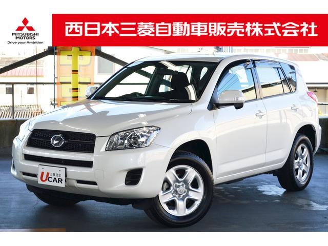 トヨタ X フルタイム4WD CDオーディオ リモコンキー 認定保証