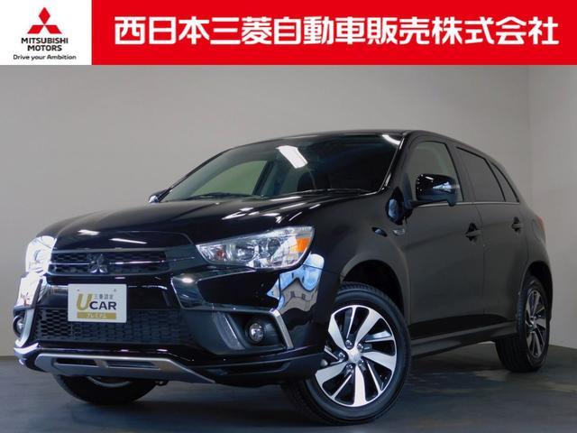 三菱 G 登録済未使用車