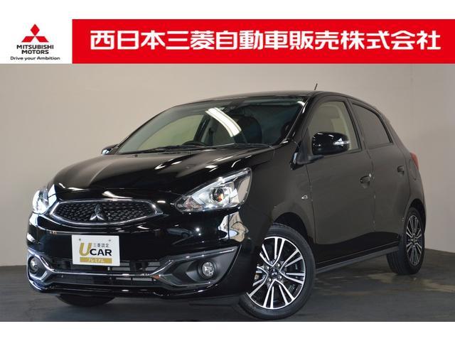 ミラージュ(三菱) G 中古車画像