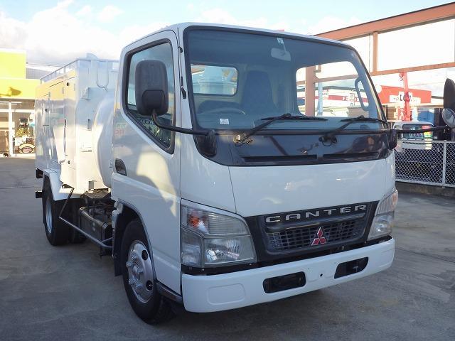 三菱ふそう 高圧洗浄車 最高圧力210kg 水タンク350L フル装備