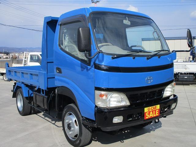 トヨタ ダンプ 4WD 高床 積載2t フル装備