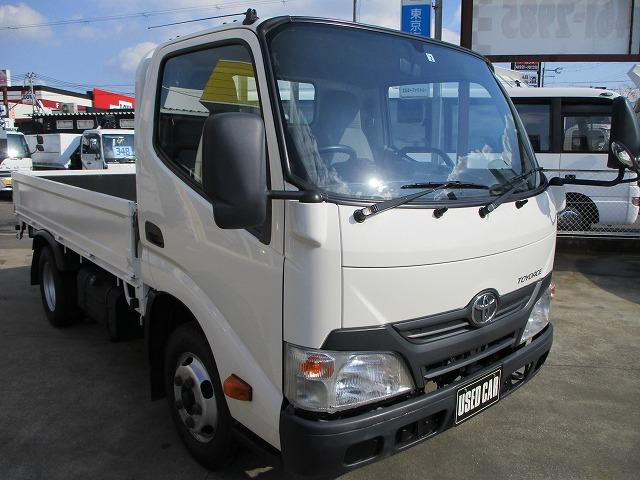 トヨタ トヨエース  平ボディ フルジャストロー 積載2t ナビ付