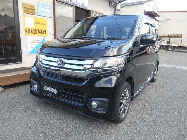 「ホンダ」「N-WGNカスタム」「コンパクトカー」「和歌山県」の中古車