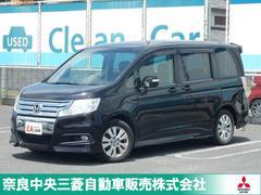 ステップワゴンスパーダZ ナビ ワンオーナー フルセグTV 三菱認定UCAR