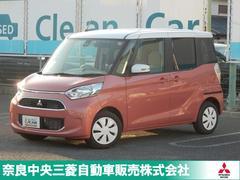 eKスペースG セーフティ 元試乗車 ワンオーナー 三菱認定UCAR