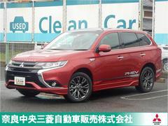 アウトランダーPHEVSエディション 元試乗車 ワンオーナー 三菱認定UCAR