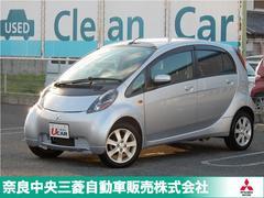 アイT ナビ フルセグTV 三菱認定UCAR