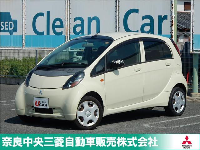 三菱 L 三菱認定UCAR