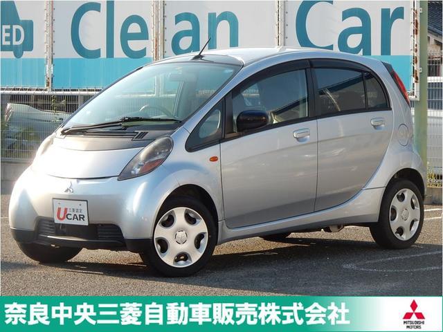 三菱 M 三菱認定UCAR