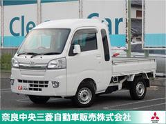 ハイゼットトラックジャンボ 三菱認定UCAR