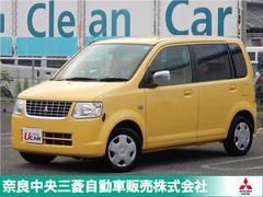 eKワゴンMX 三菱認定UCAR