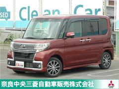 タントカスタムX トップエディションSAII 三菱認定UCAR