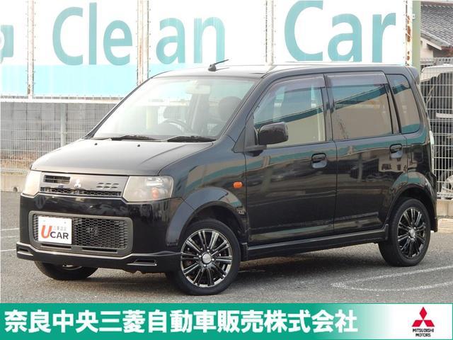 三菱 R 三菱認定UCAR