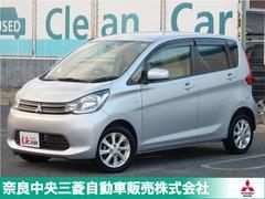 eKワゴンG 三菱認定UCAR