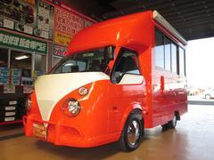バネットトラック移動販売車仕様4WDアーリールック 全国保健所対応