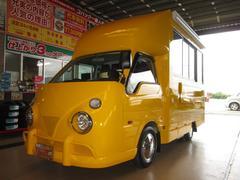ボンゴトラック移動販売車仕様 アーリールック8ナンバー 東京横浜保健所対応