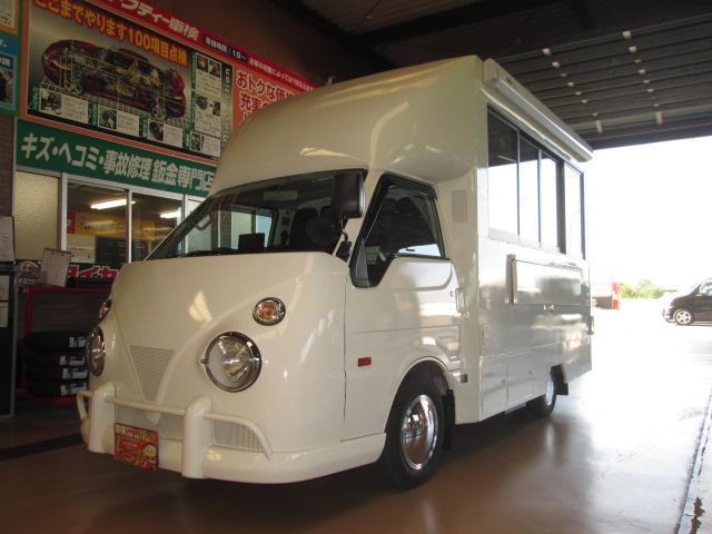 ボンゴトラック 移動販売車アーリールック8ナンバー加工車 全国保健所対応