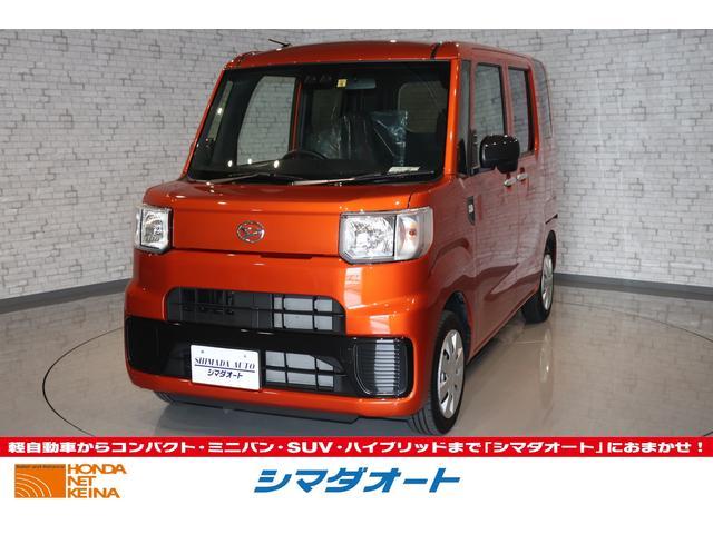 ダイハツ D SAIII 衝突軽減ブレーキ 純正CDオーディオ