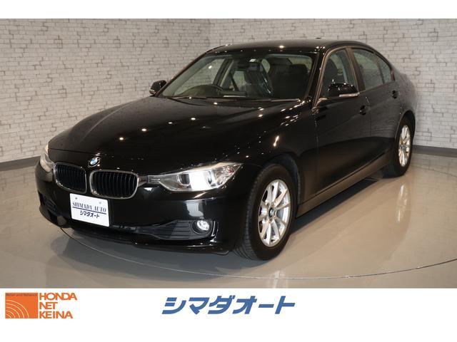 BMW 320i 純正マルチナビ ETC HIDヘッドライト フォグ