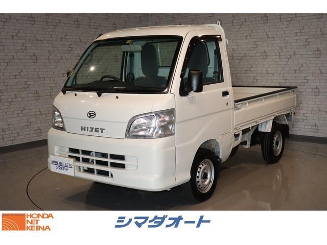 ダイハツ エアコン・パワステ スペシャル 4WD 5MT