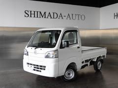 ハイゼットトラックスタンダード 4WD スペアキー ラジオ付 5MT