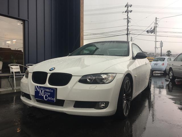 BMW 320i 19インチAW バックモニター ナビ付 CD再生可