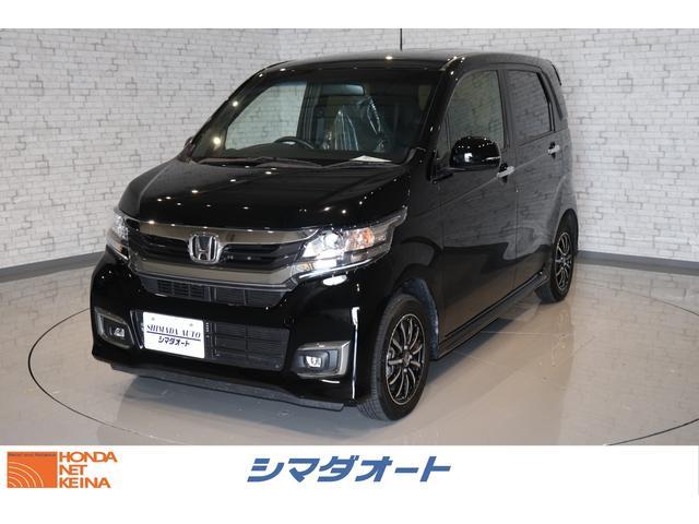 「ホンダ」「N-WGNカスタム」「コンパクトカー」「奈良県」の中古車