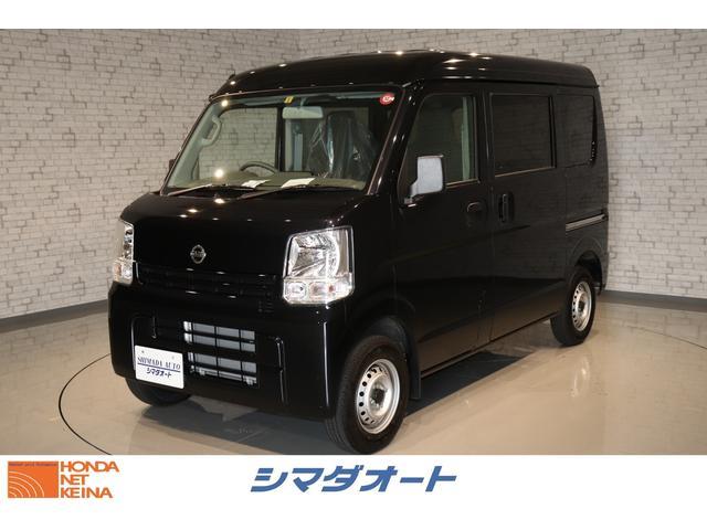 「日産」「NV100クリッパー」「軽自動車」「奈良県」の中古車