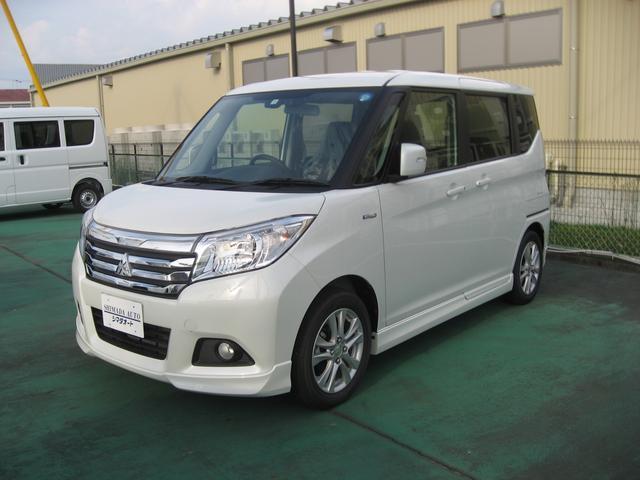 「三菱」「デリカD:2」「ミニバン・ワンボックス」「奈良県」の中古車