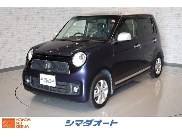 「ホンダ」「N-ONE」「コンパクトカー」「奈良県」の中古車