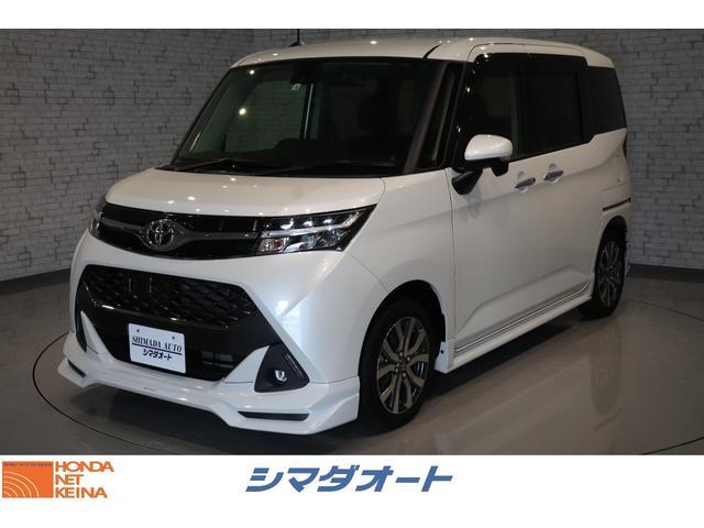 トヨタ カスタムG-T 衝突軽減ブレーキ 純正SDナビ Bカメラ
