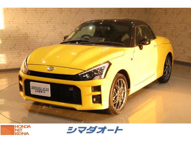 トヨタ GR スポーツ スマートキー 5MT シートヒーター AW 盗難防止システム LEDヘッドライト エアバック 2ドア