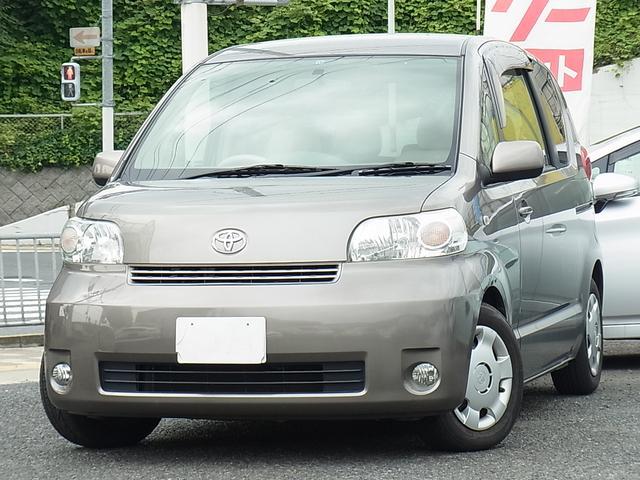 トヨタ 150r 電動スライドドア Tチェーン