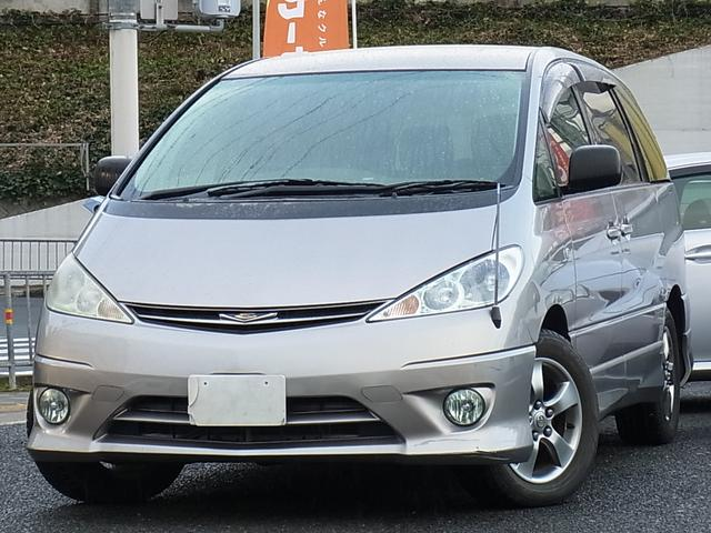 トヨタ アエラス プレミアム 両側電動 Bモニ付ナビETCクルコン