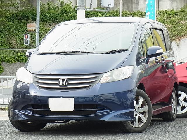 ホンダ G エアロ Lパッケージ Bモニタ付ナビTV 左側電動