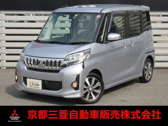 三菱 カスタムT e-アシスト ナビ 三菱認定中古車保証
