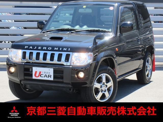 三菱 VR ターボ 4WD 三菱認定中古車保証