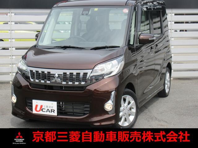 G e-アシスト アーバントーンスタイル 三菱認定中古車保証(1枚目)