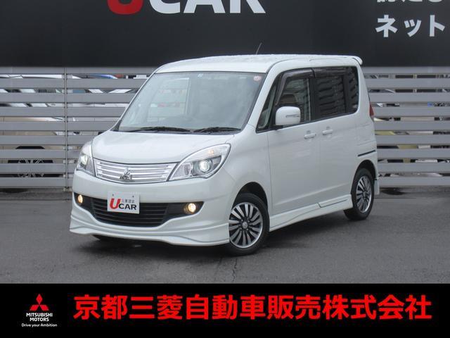 三菱 デリカD:2 S 両側電動スライド 三菱認定中古車保証付き