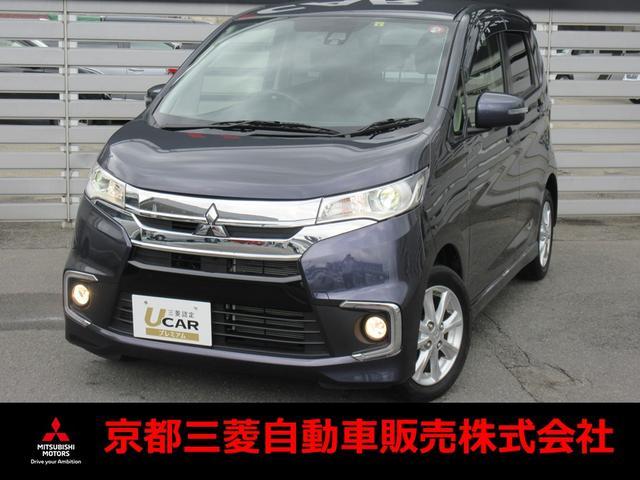 三菱 Gセーフティパッケージ ワンオーナー 三菱認定中古車保証