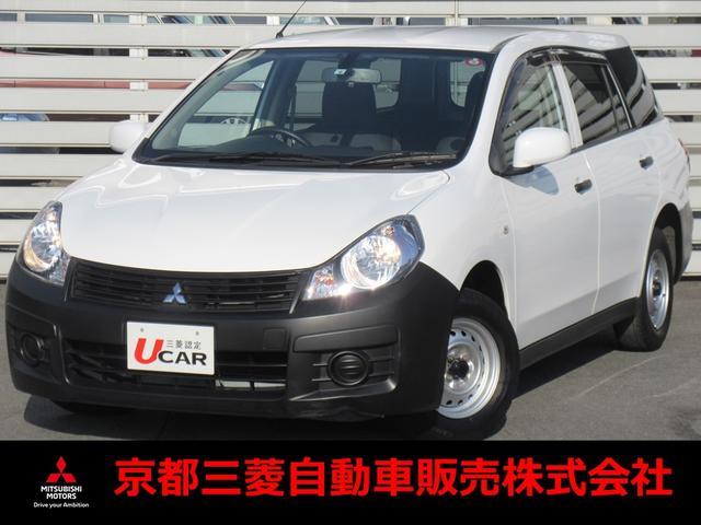15M CVTオートマ ボンネットバン キーレス 三菱認定中古車保証