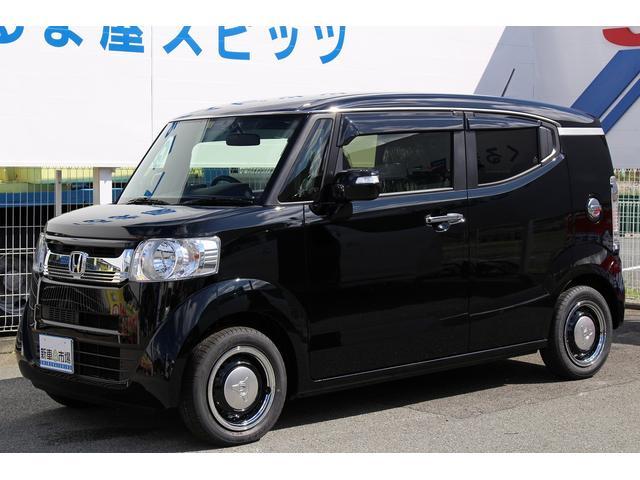 ホンダ X2WD