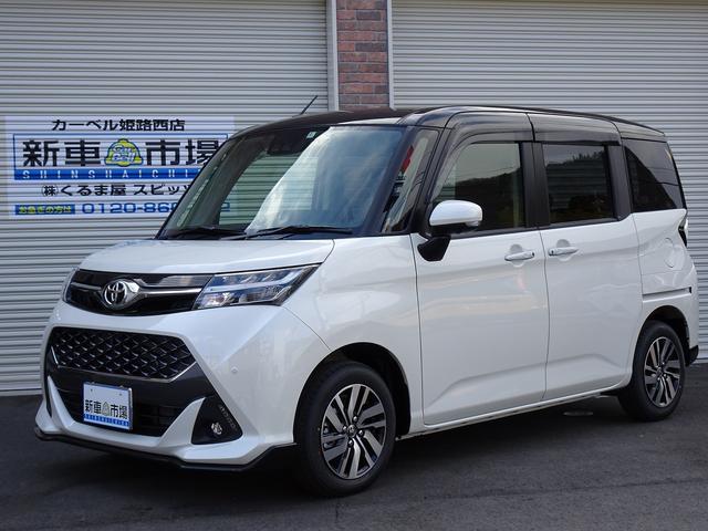 トヨタ カスタムG パノラマカメラ 両側電動ドア
