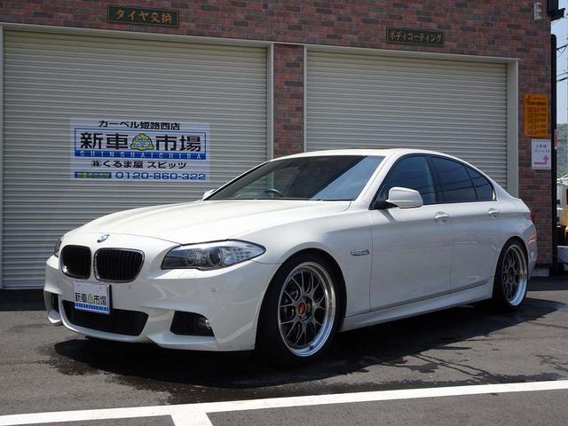 BMW 535i Mスポーツパッケージ 20インチアルミ
