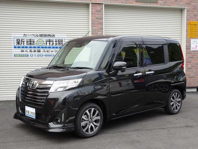 トヨタ カスタムG-T 両側電動ドア ドラレコ