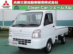 ミニキャブトラックM 4WD 5MT 届出済未使用車 前後誤発進抑制機能