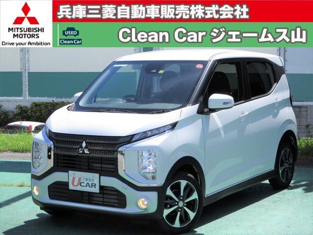 三菱 G e-Assist シートヒーター