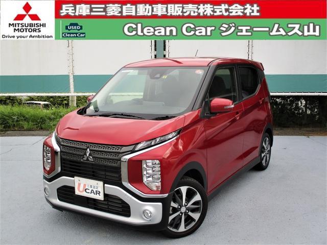 三菱 eKクロス G e-Assist シートヒーター
