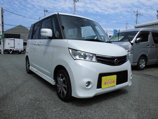 「日産」「ルークス」「コンパクトカー」「兵庫県」の中古車